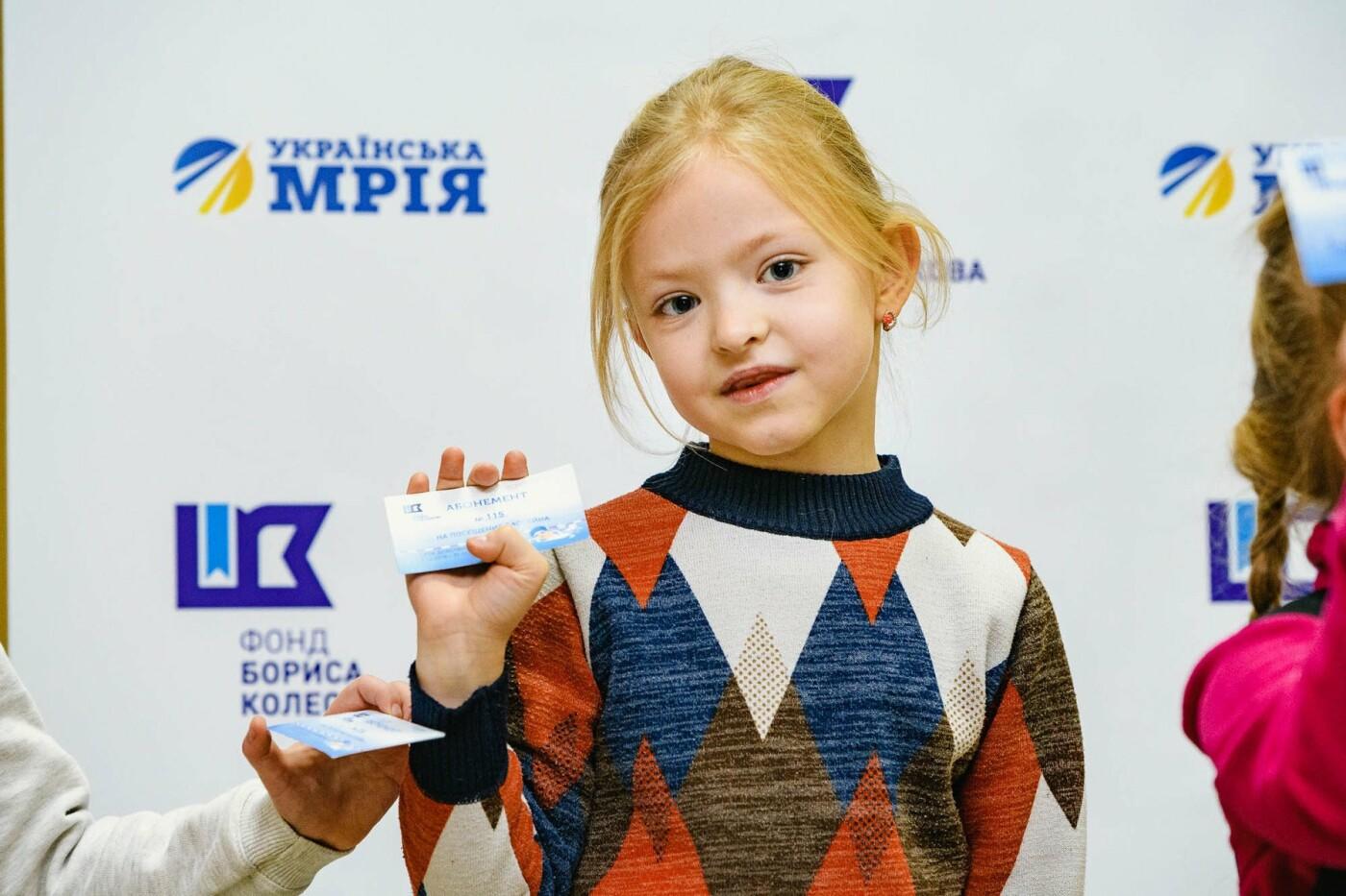 Попечительские советы под эгидой Фонда Бориса Колесникова реализуют социальные проекты в Донецкой области, фото-1