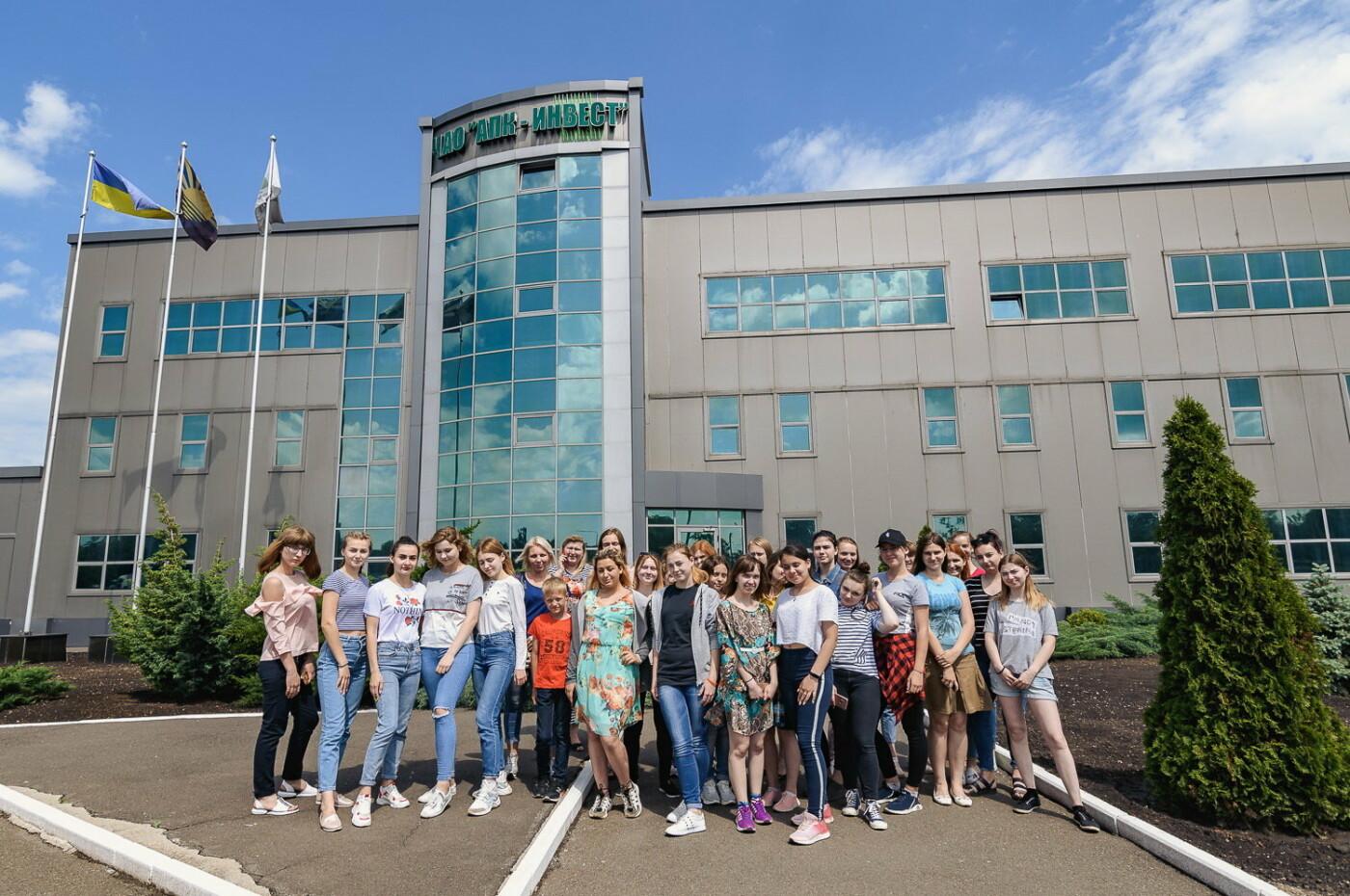 Студенты Константиновского медколледжа стали гостями трех предприятий Донбасса, фото-1