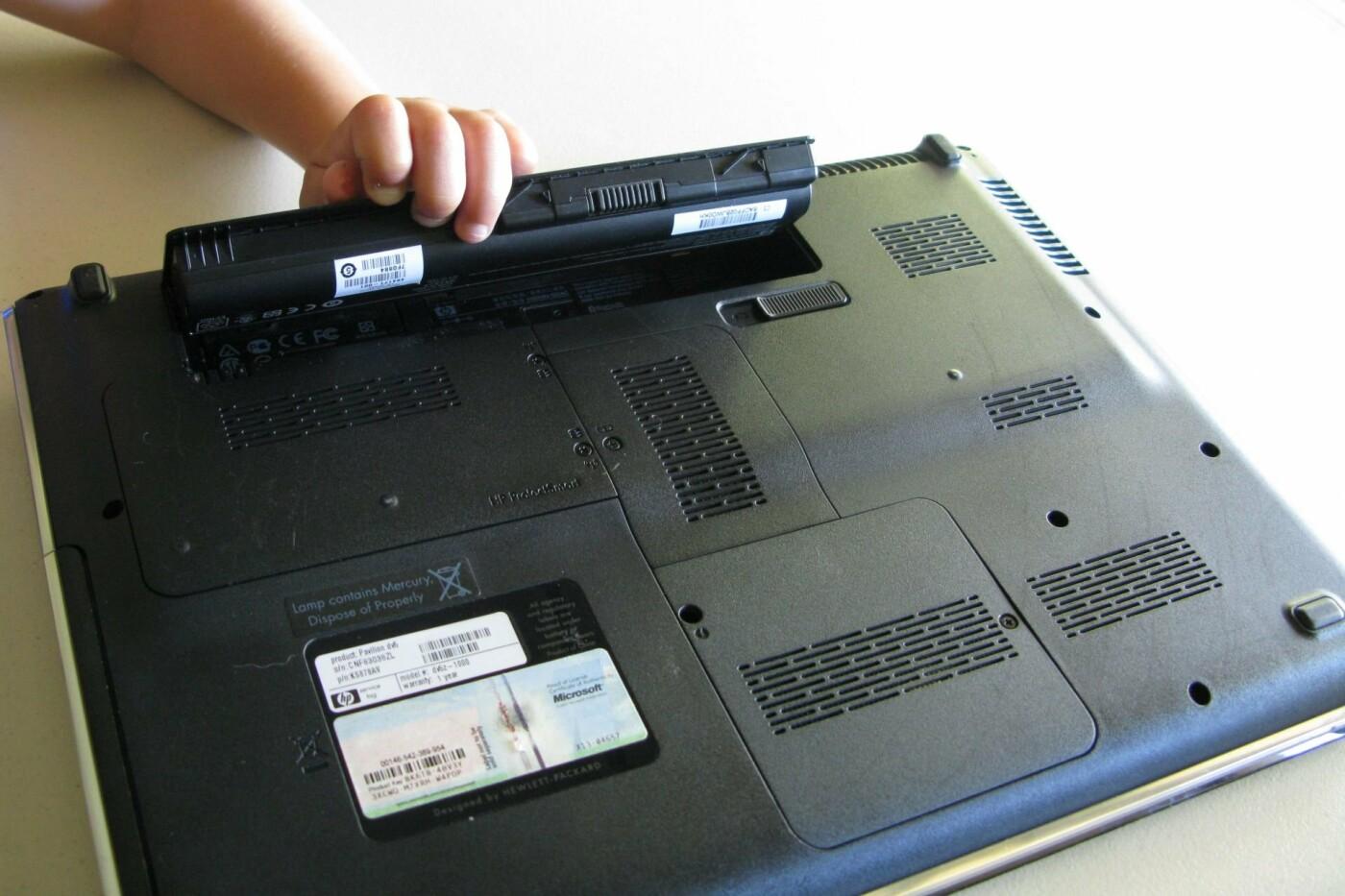 Що робити, якщо не заряджається акумулятор в ноутбуці , фото-1