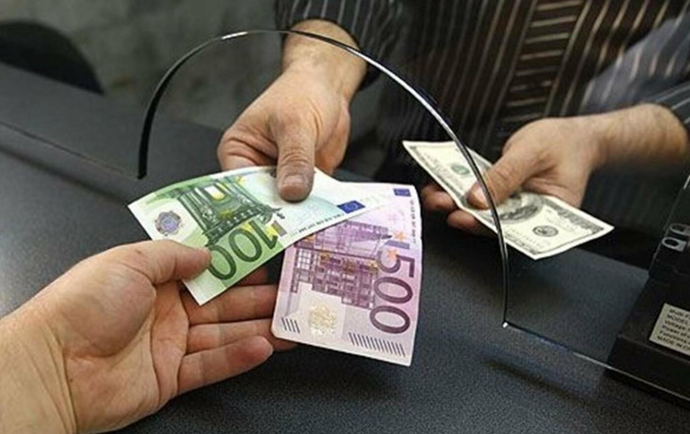 Наличные в иностранной валюте, фото-1