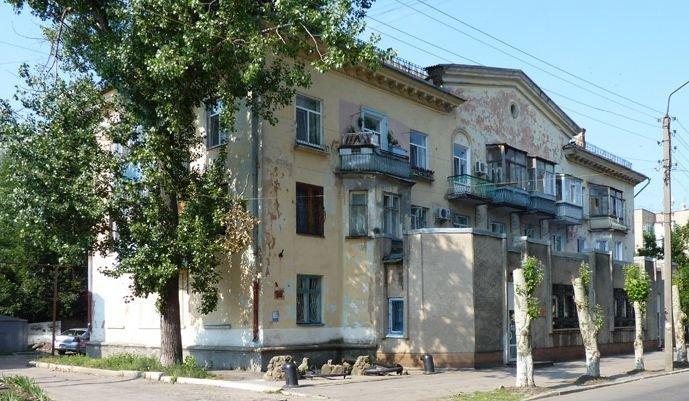 Помощник для путешественников - гид по Бердянску!, фото-2
