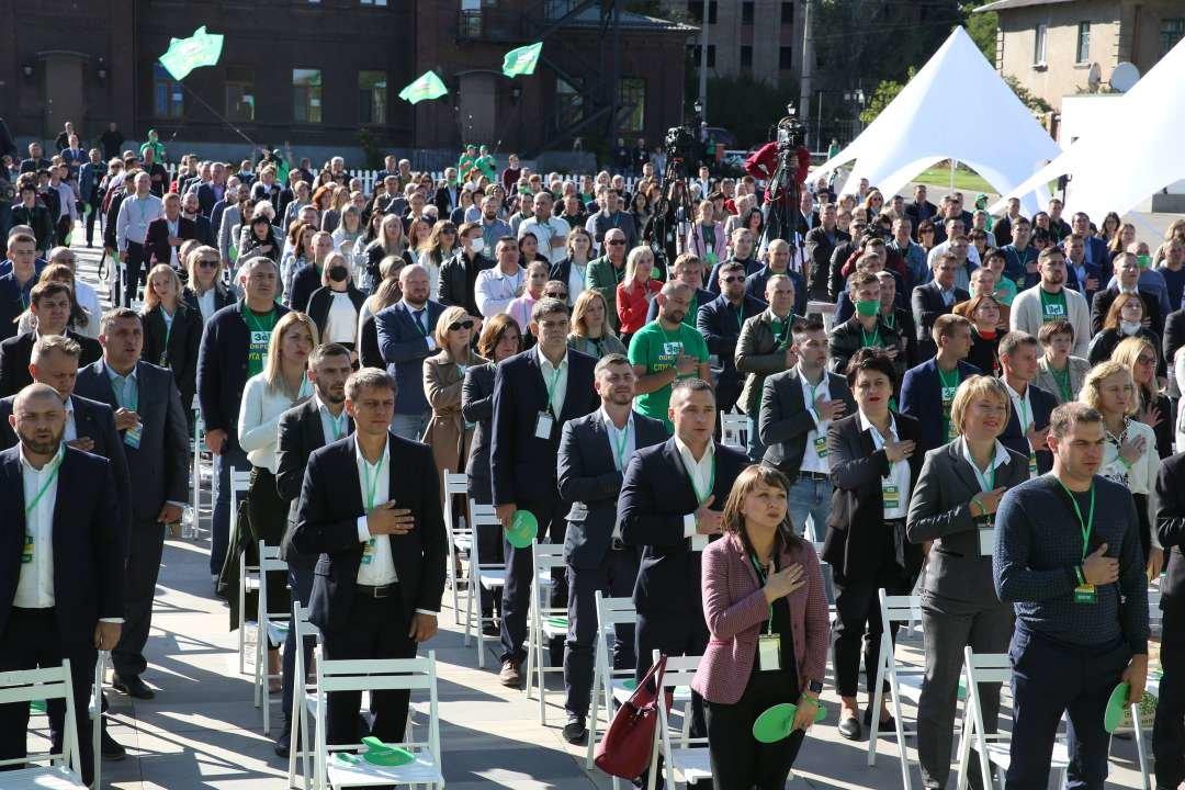 Партия «Слуга Народа» выдвинула кандидатов в депутаты и мэры в Донецкой области, фото-2