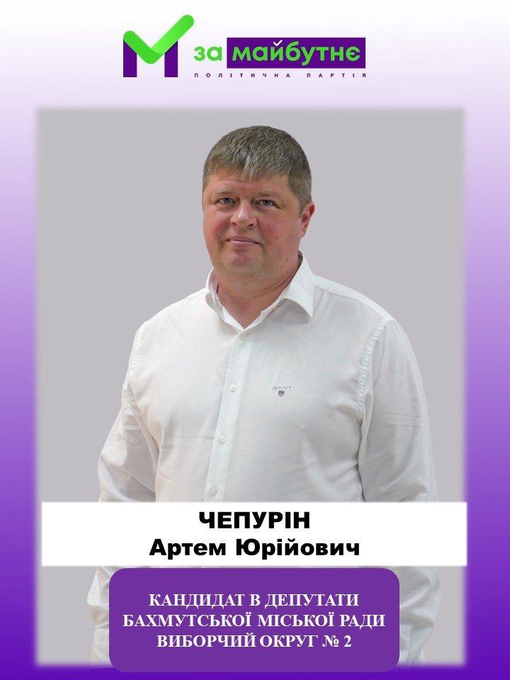 Политическая партия «За майбутнє»: мы объединяем команду профессионалов своего дела!, фото-4