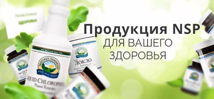 Бифидофилус Флора Форс НСП, фото-1