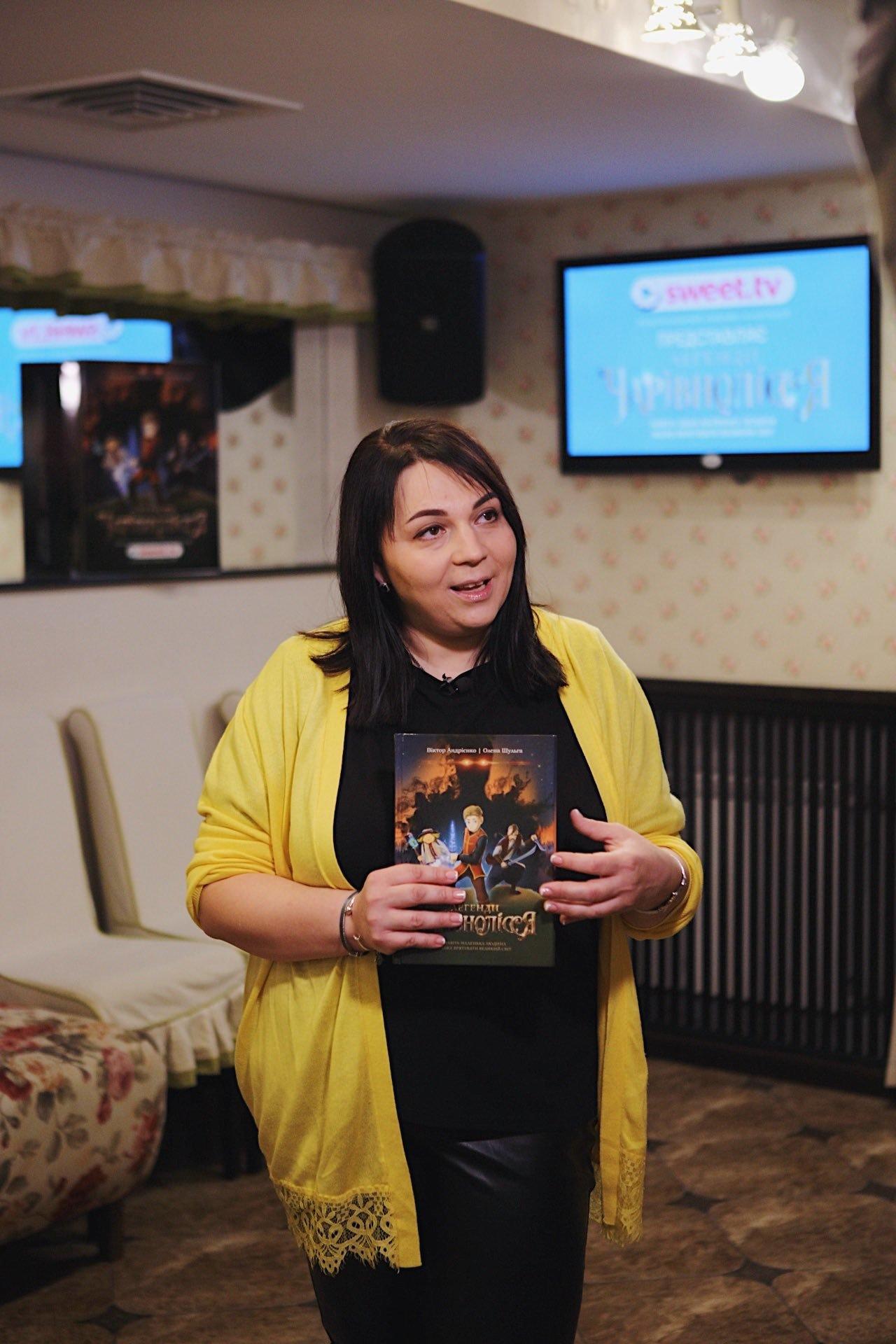 Марина Русак, директор с маркетингу SWEET.TV