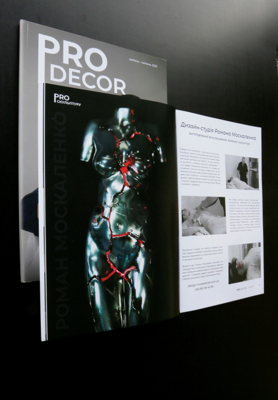 Изготовление авторских скульптур на заказ , фото-1