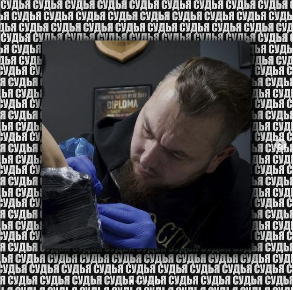 Масштабный тату-фест с топовыми мастерами со всей Украины, фото-1