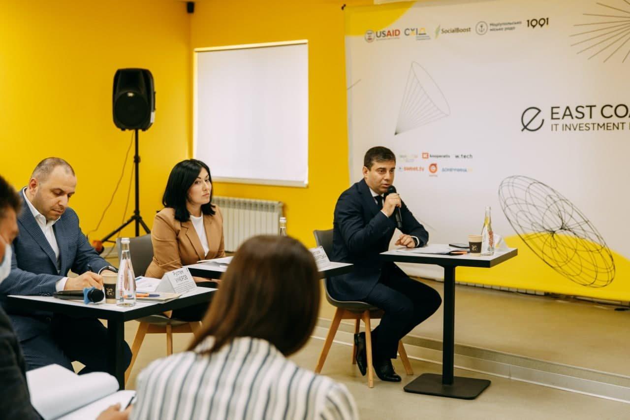 """Дмитрий Лубинец: """"Мы хотим защитить все нацменьшины в Украине"""".  В Мариуполе обсудили законопроект о национальных меньшинствах, фото-1"""