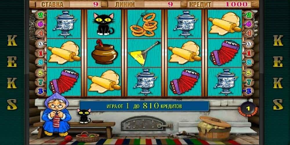 игровые автоматы играть с бонусом при регистрации