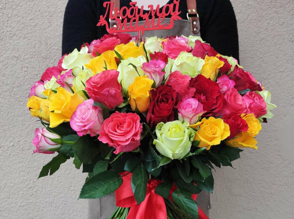 Букеты роз с доставкой Бахмут